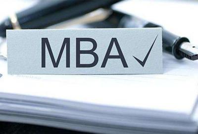 MBA Admissions Application Secrets