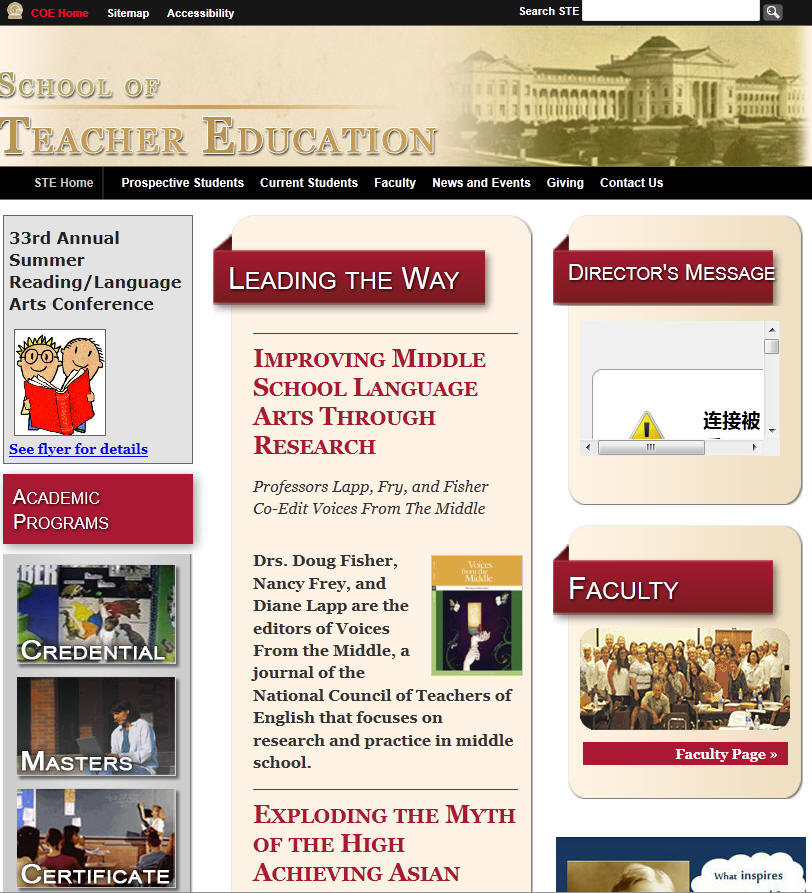 San Diego State University College of Education