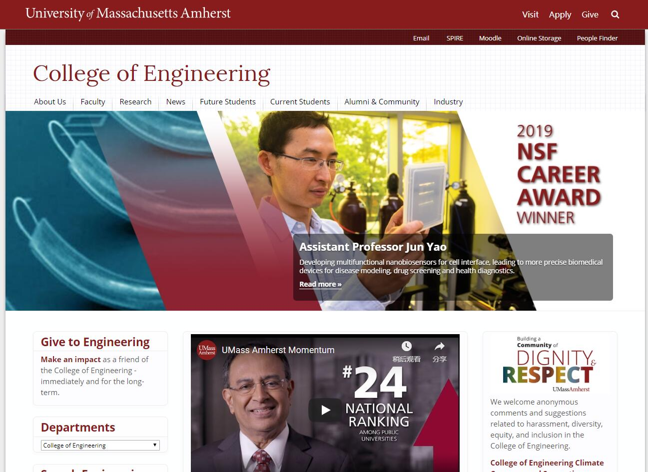 The College of Engineering at University of Massachusetts--Amherst