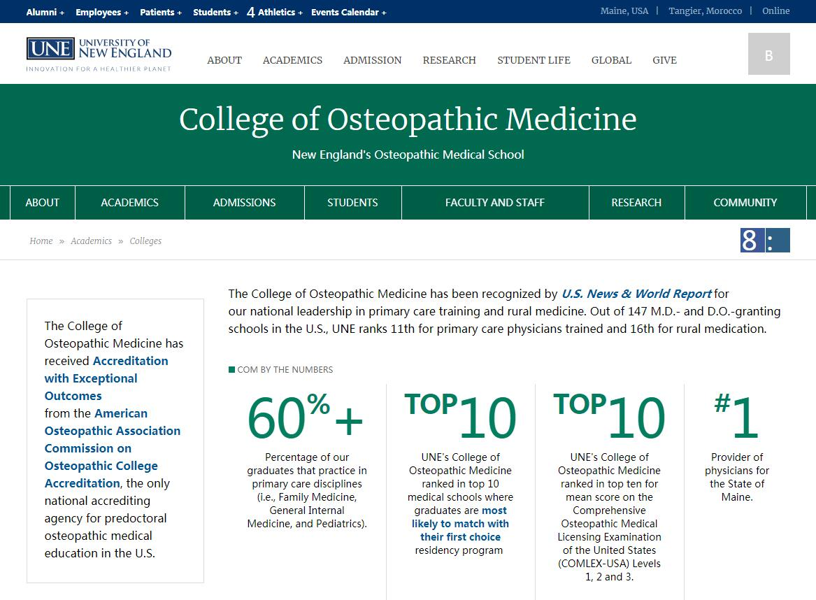 The College of Osteopathic Medicine at University of New England