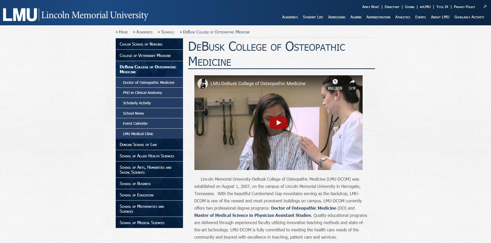 The DeBusk College of Osteopathic Medicine at Lincoln Memorial University