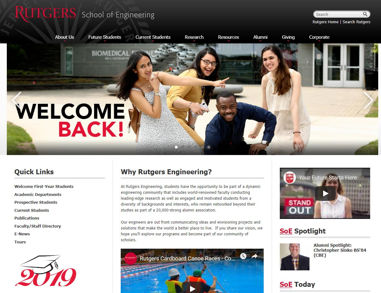The School of Engineering at Rutgers, the State University of New Jersey--New Brunswick