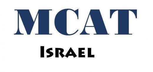 MCAT Test Centers in Israel