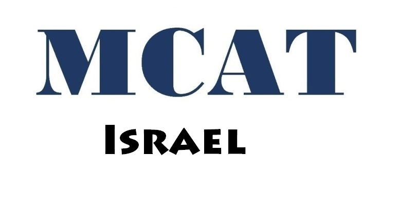 MCAT Test Centers in Israel