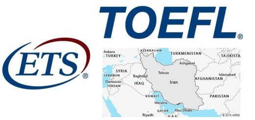 TOEFL Test Centers in Iran