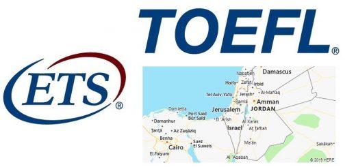 TOEFL Test Centers in Israel