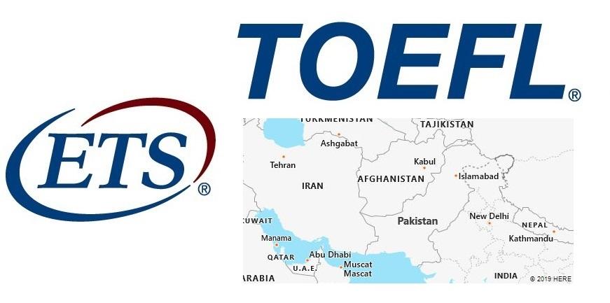 TOEFL Test Centers in Pakistan