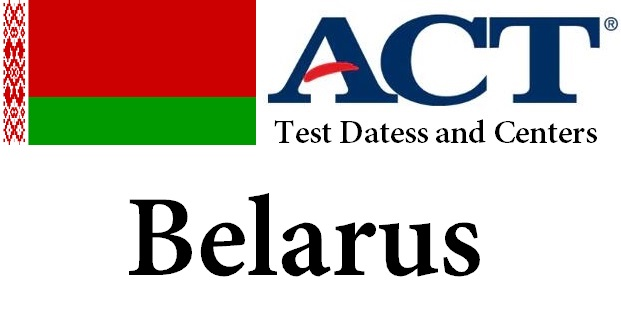 ACT Testing Locations in Belarus