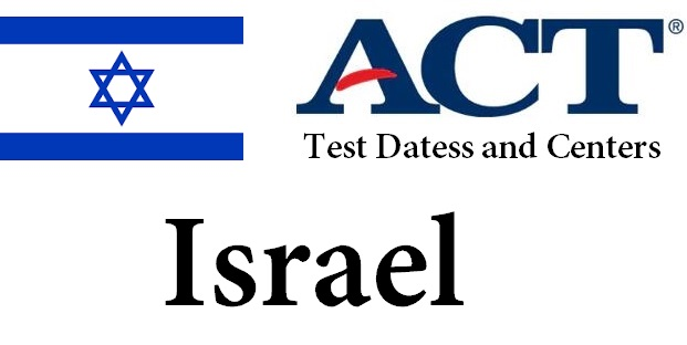 ACT Testing Locations in Israel
