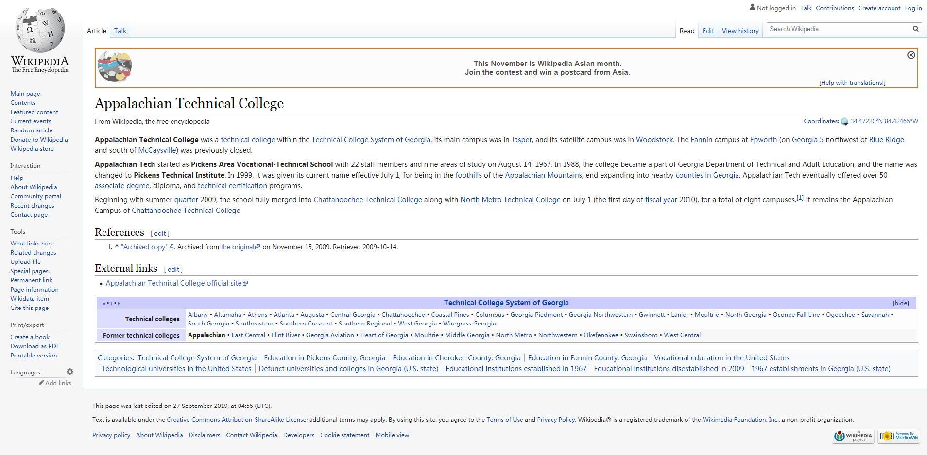Appalachian Technical College