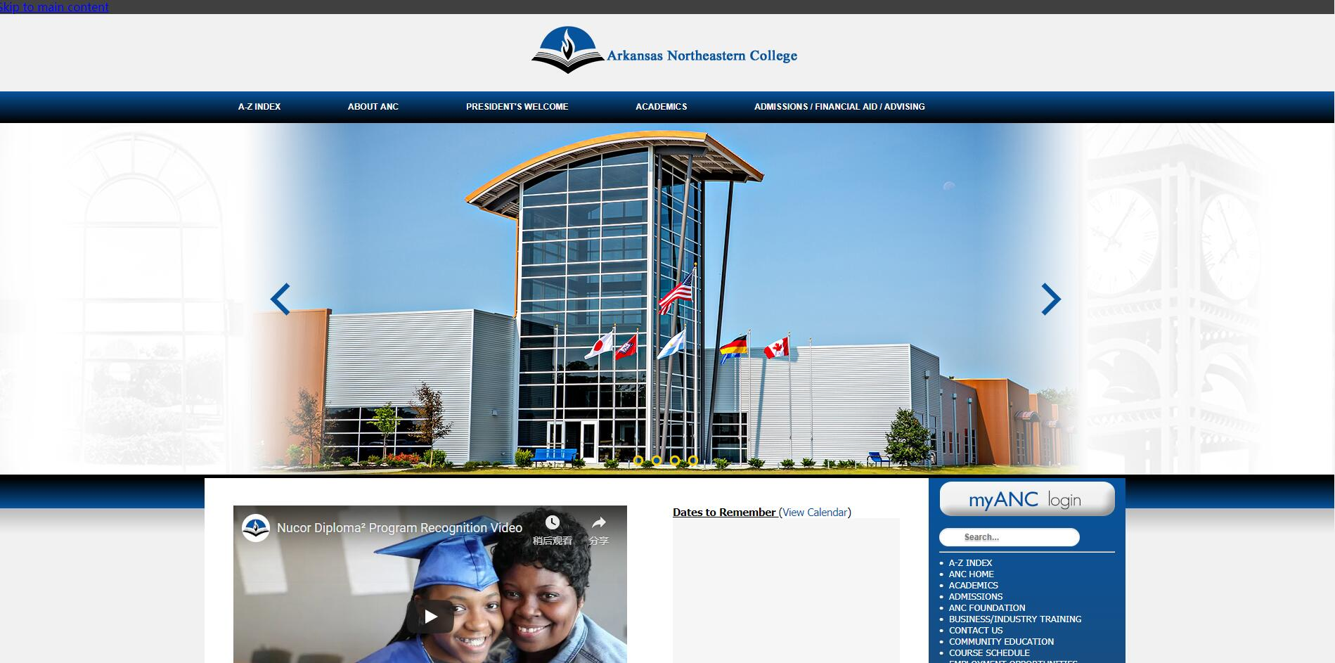 List of Community Colleges in Arkansas