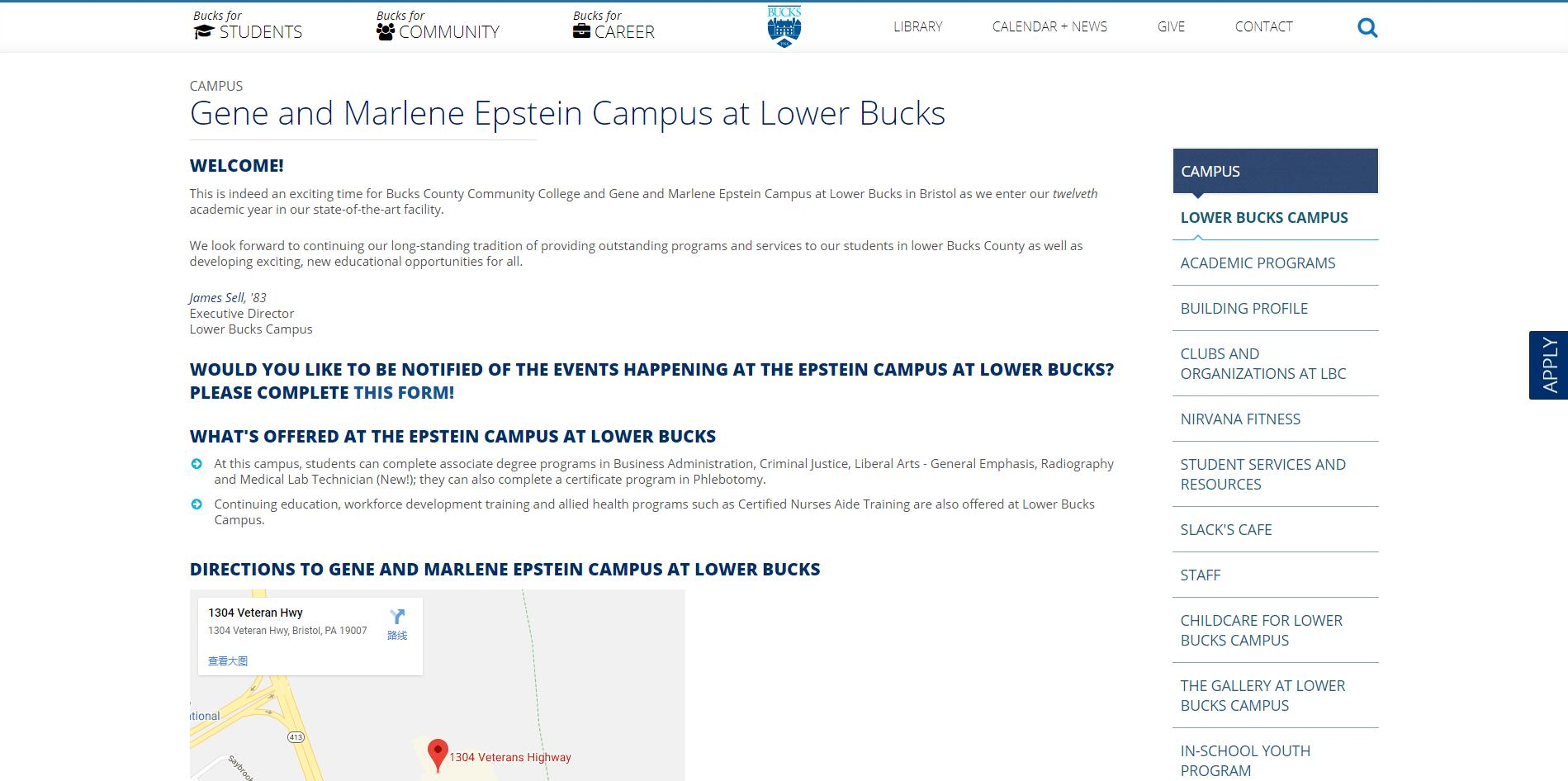Bucks County Community College-Lower Bucks Campus