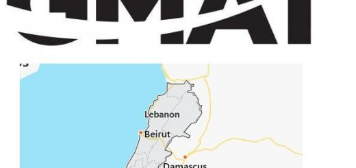 GMAT Test Centers in Lebanon