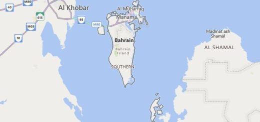 High School Codes in Bahrain