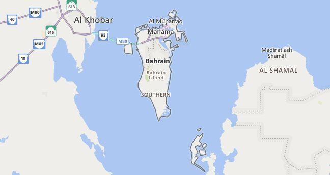 High School CEEB Codes in Bahrain