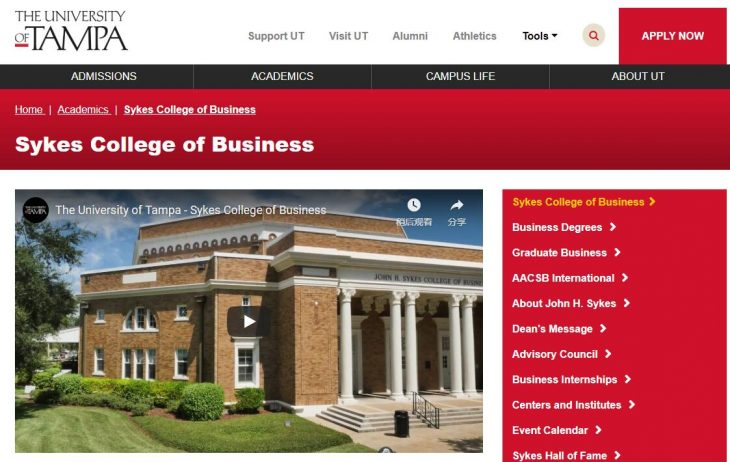 The John H. Sykes College of Business at University of Tampa