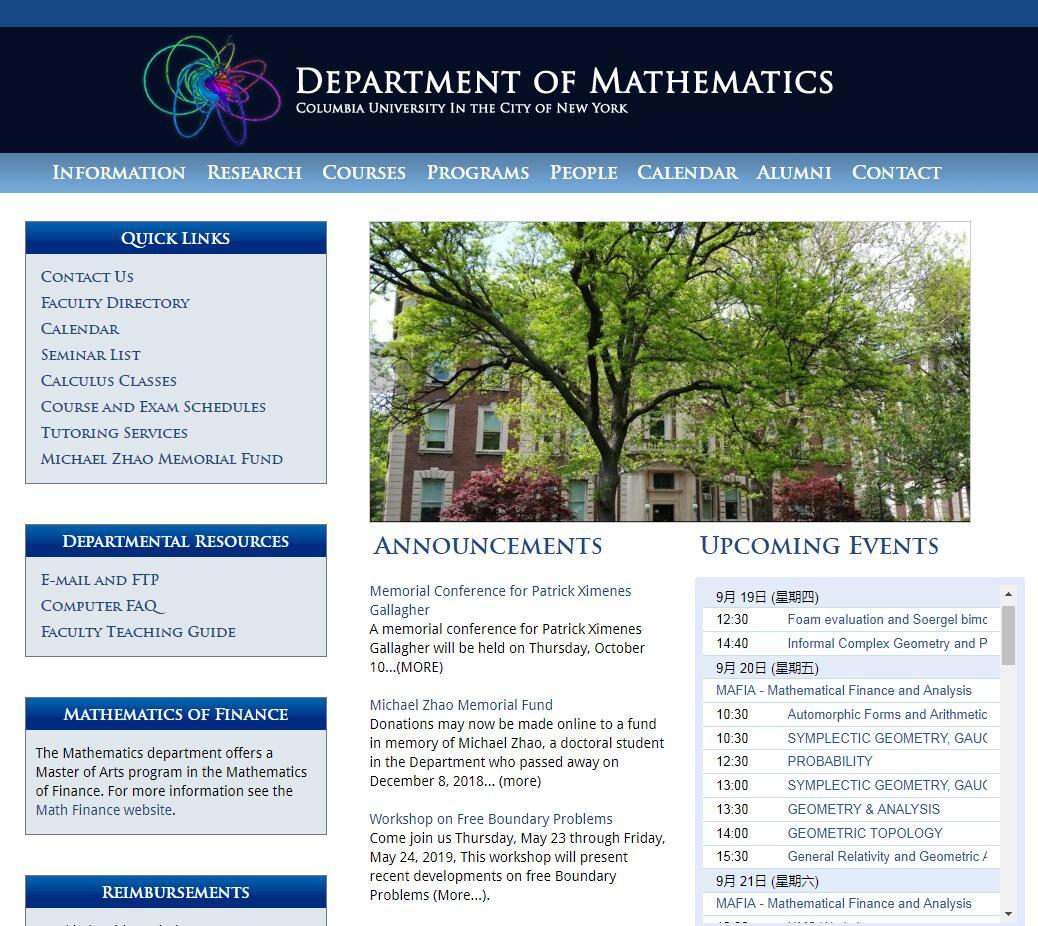 Top Math Schools in New York