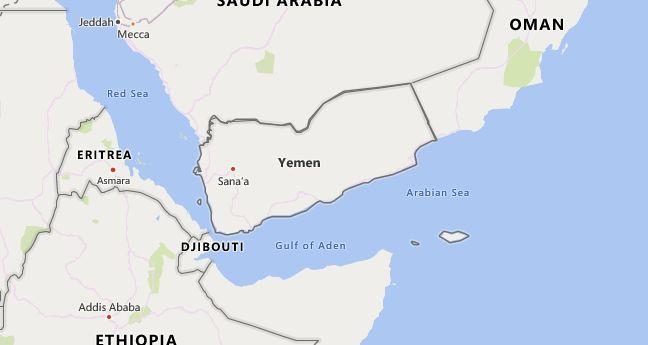 High School Codes in Yemen