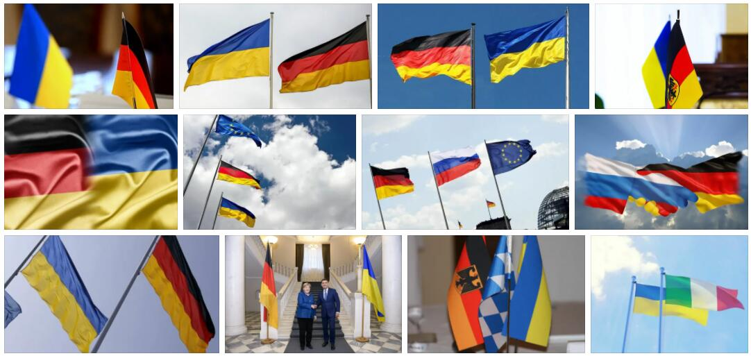 German-Ukrainian cooperation