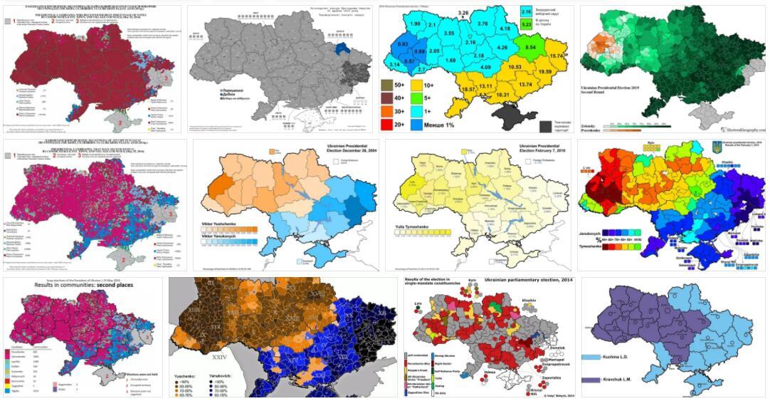 Ukraine 2014 presidential election