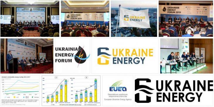 Ukrainian Energy