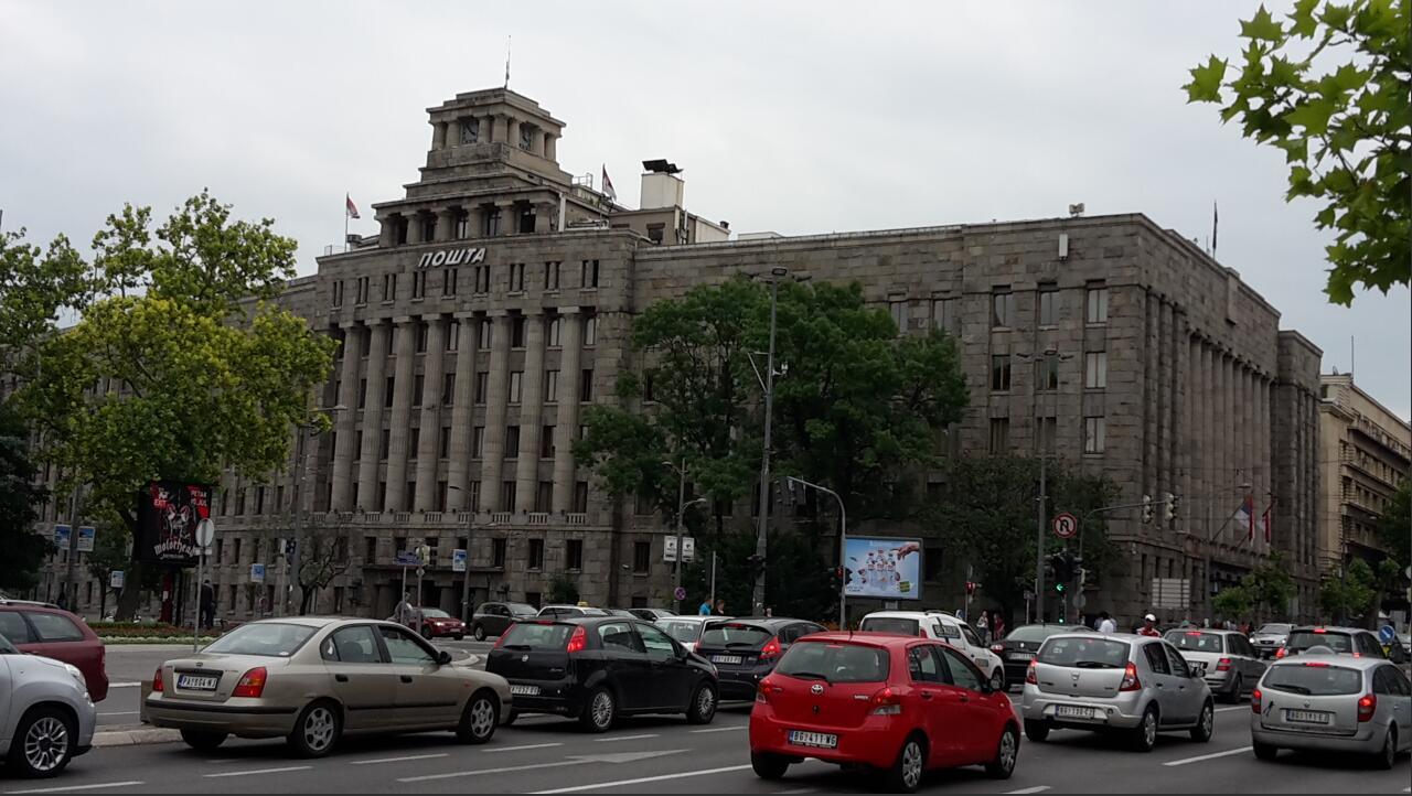 Main Post Office Belgrade