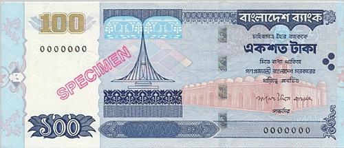 100 taka banknote