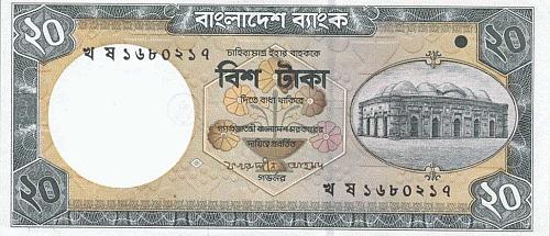 20 taka banknote