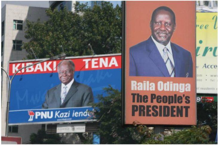 2007 election campaign - Kibaki versus Raila