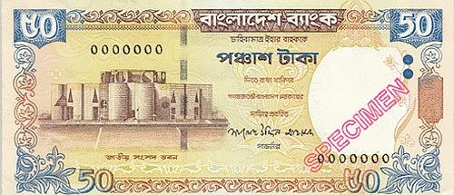 50 taka banknote