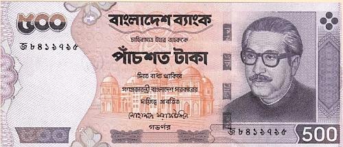 500 taka banknote