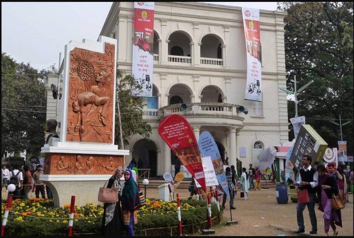 Bangladesh History