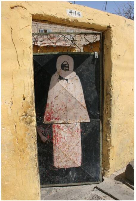 Fresco by Cheikh Amadou Bamba