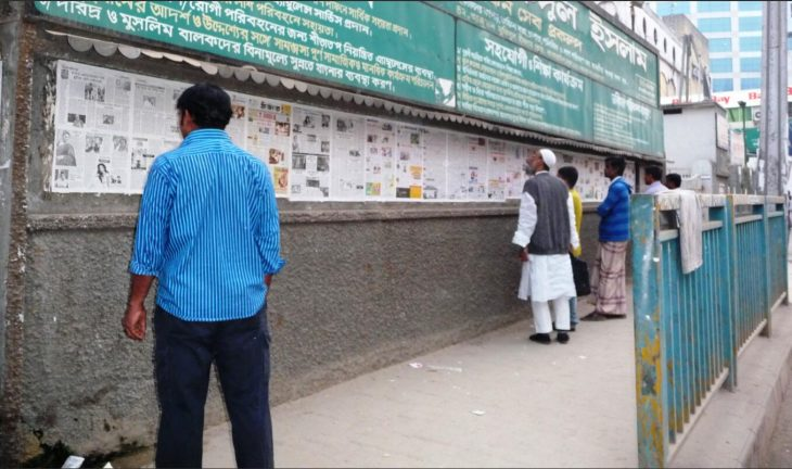In the cities, some daily newspapers also offer their daily edition as wall newspapers
