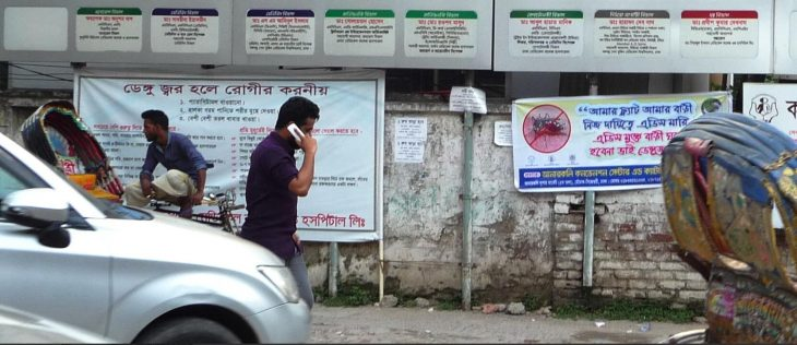 Information boards during the dengue fever wave 2019 in the capital Dhaka