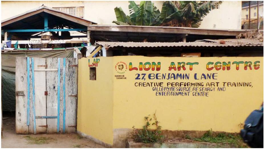 Lions Art - Studio for art, dance and theater in Freetown