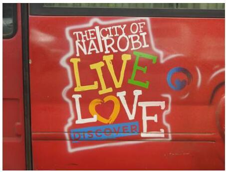 Nairobi advertisement on a local bus