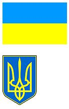 National symbols of Ukraine