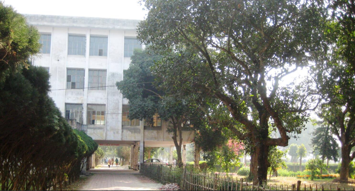 Bangladesh Higher Education