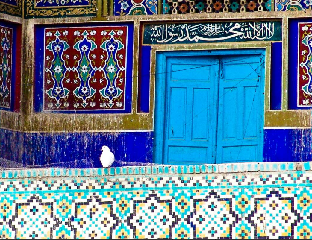 Ornate house facade in Mazar-e Sharif Afghanistan