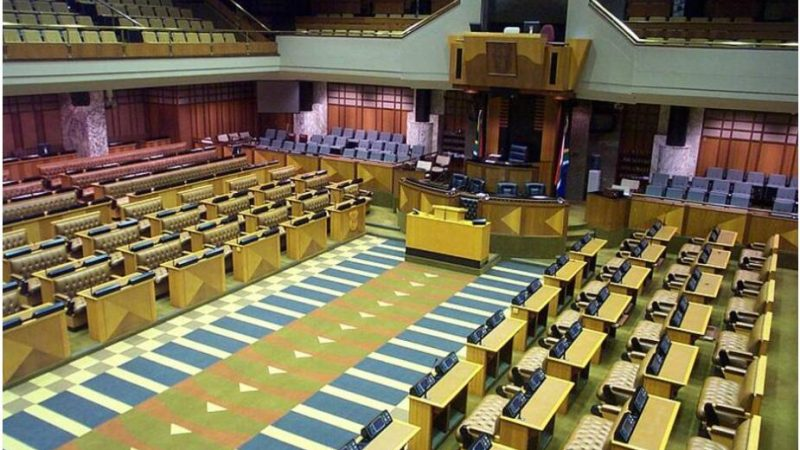 South Africa State Government