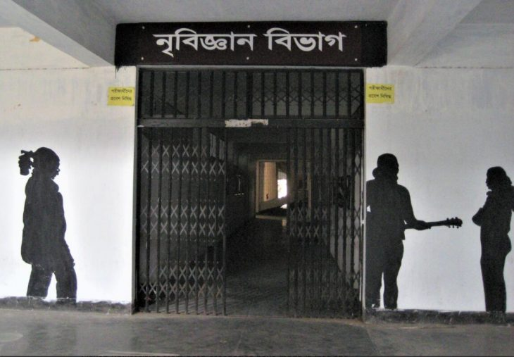 Passage to the Department of Anthropology