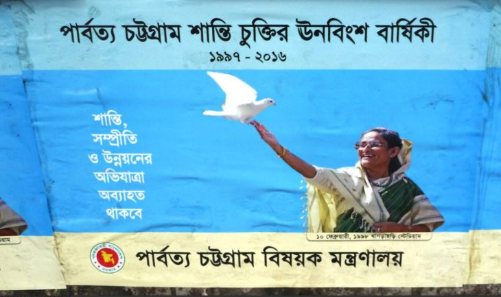 Poster praising Prime Minister Sheikh Hasina for the peace treaty in the Chittagong Hill Tracts