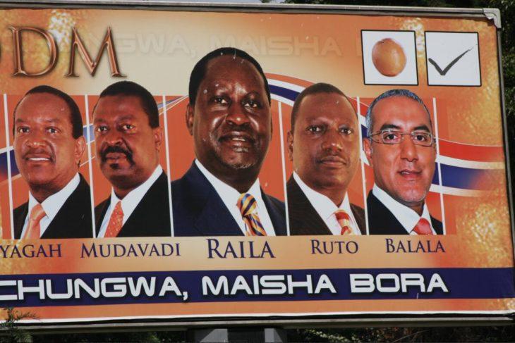 Raila Odinga's multi-ethnic ODM alliance in 2007