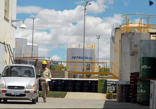 Bolivia Foreign Trade and Debt