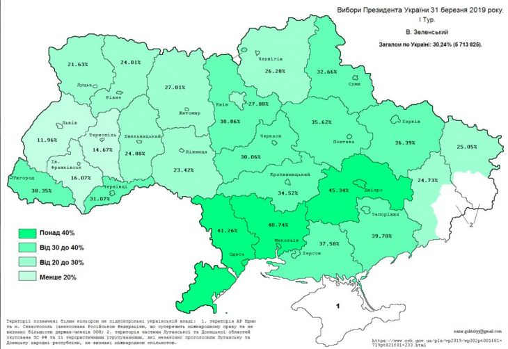 Results for Volodymyr Zelenskyj in the first ballot - Ukraine