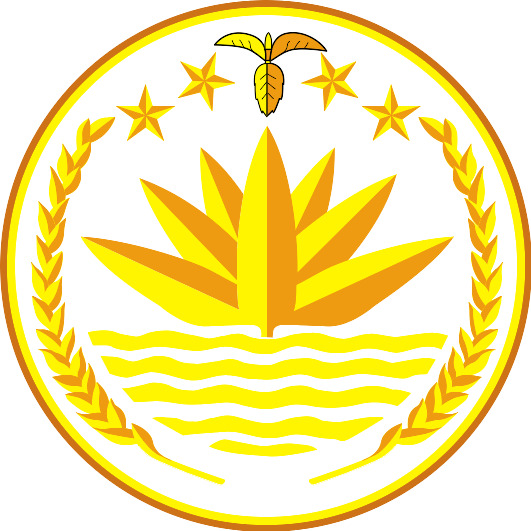 The coat of arms of Bangladesh