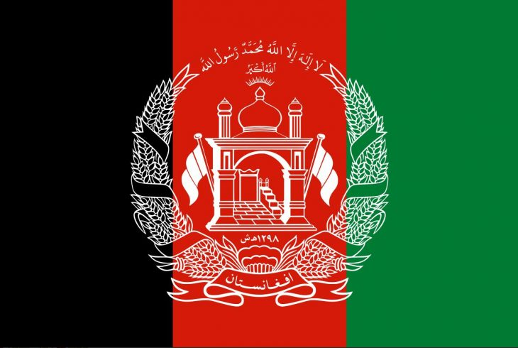 The national flag of Afghanistan