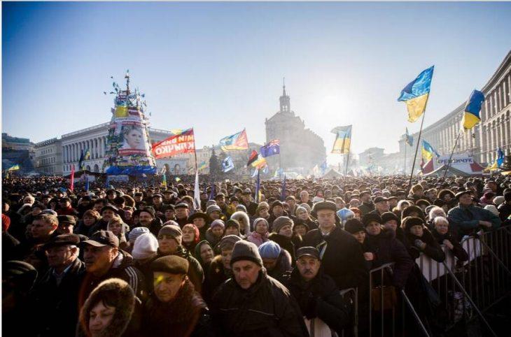 Ukraine History & State