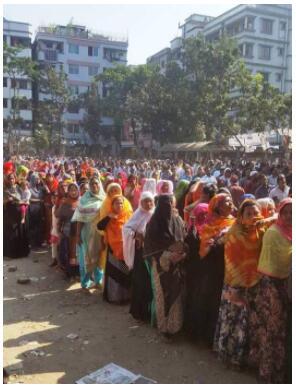 Bangladesh Human Rights